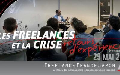 Les freelances et la crise – retours d'expériences